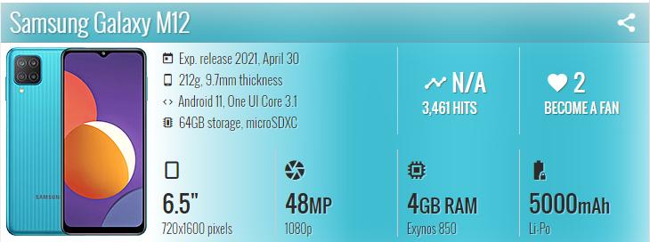 گوشی موبایل سامسونگ Samsung Galaxy M12
