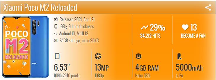 گوشی موبایل شیائومی Xiaomi Poco M2 Reloaded